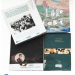 Biblioteca El Carmel-Juan Marsé: novetats Espai Barcelona Juny 2016