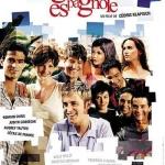 Barcelona cinema… Una casa de locos (Cédric Klapisch, 2002)
