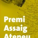 I Premi d'Assaig Ateneu