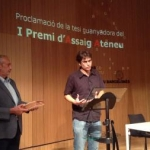 lliurament I Premi Assaig Ateneu