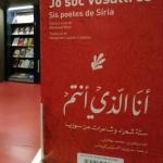 La BAB recomana… Jo soc vosaltres: sis poetes de Síria