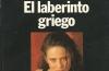 La Biblioteca El Carmel-Juan Marsé recomana … El laberinto griego
